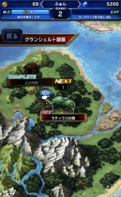 ワールドマップ