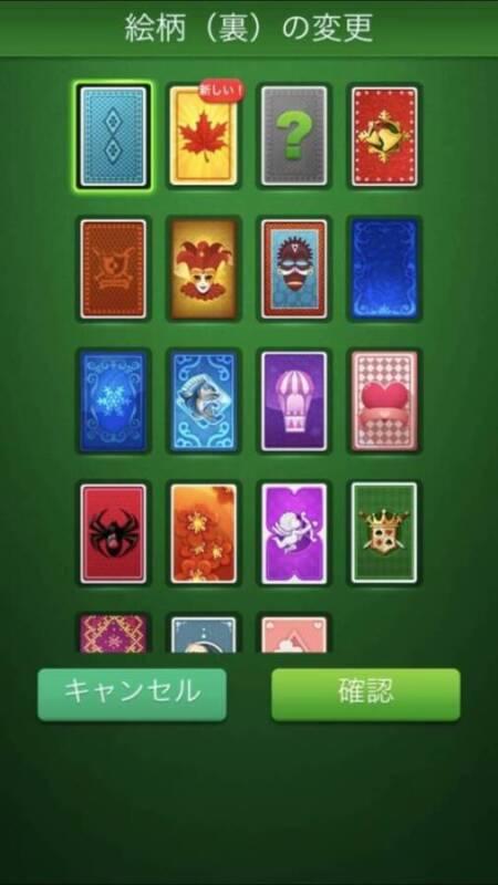カードの裏面デザイン