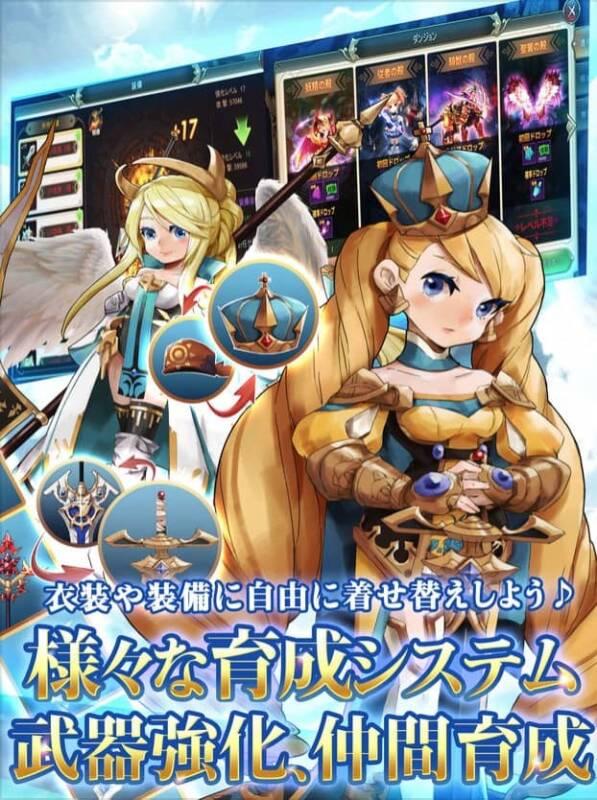 アエトリアの背景画像