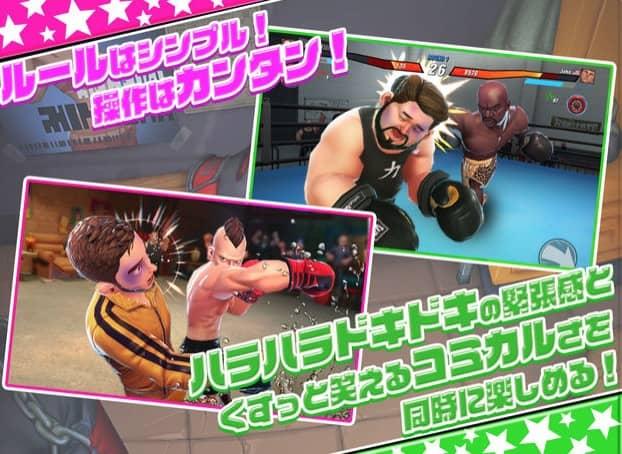 ボクシングスターの背景画像
