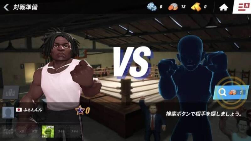 全国のプレイヤーとボクシングで対戦できる