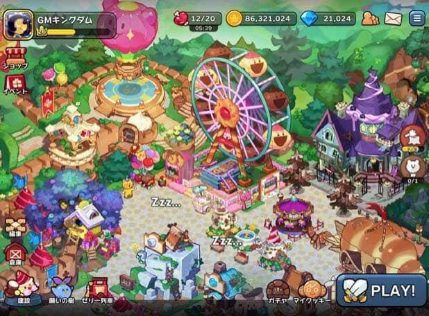 クッキーランキングダムの背景画像