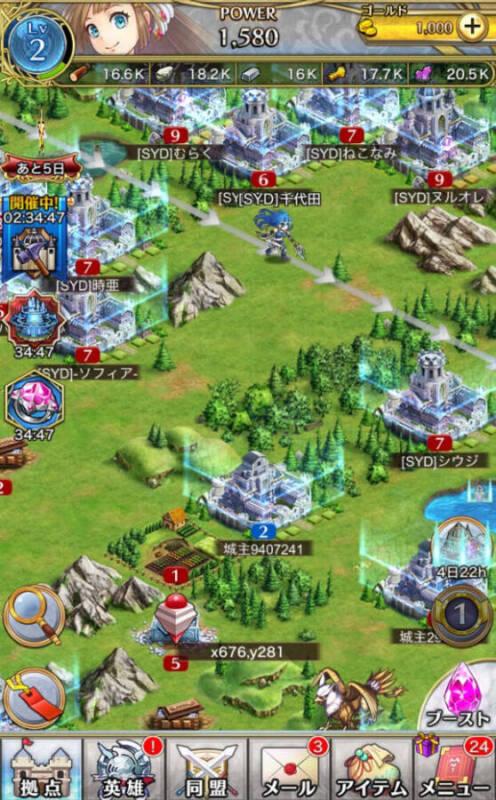 ワールドマップ画面