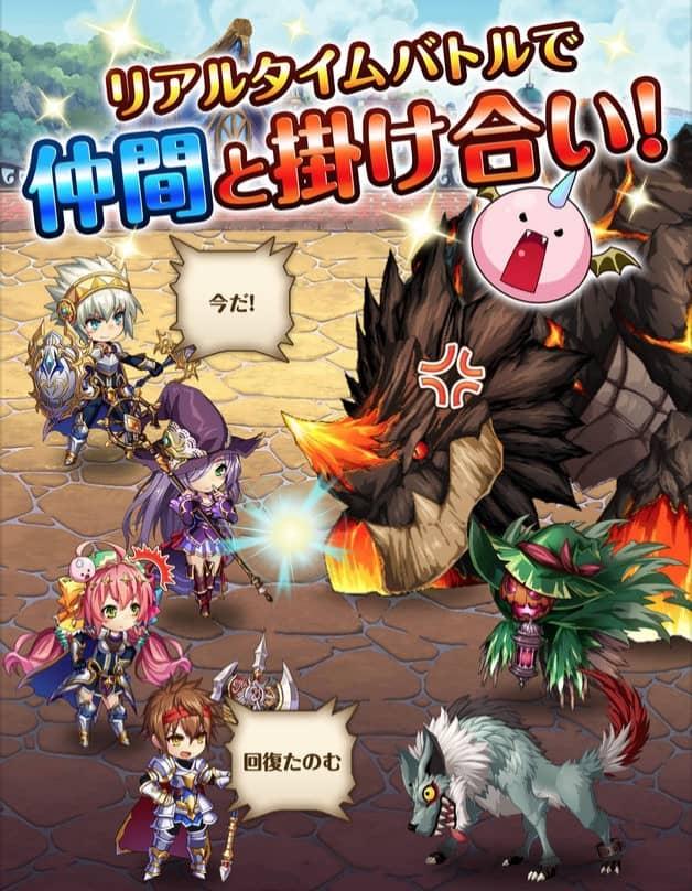 ドラゴン騎士団背景画像