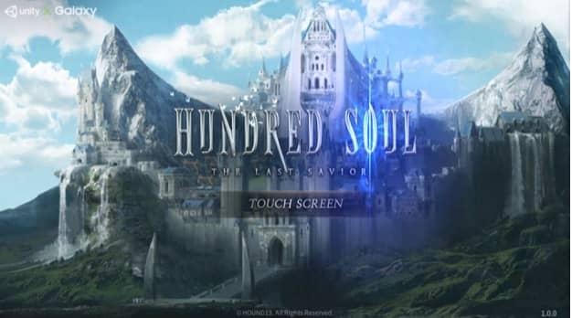 ハンドレッドソウルの背景画像