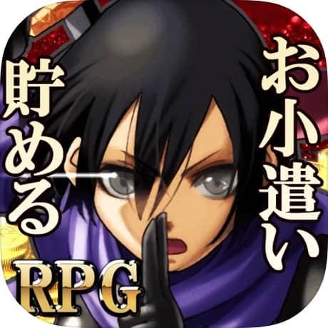 懸賞RPGのアイコン