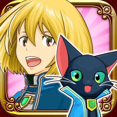 黒猫と魔法使いのウィズ