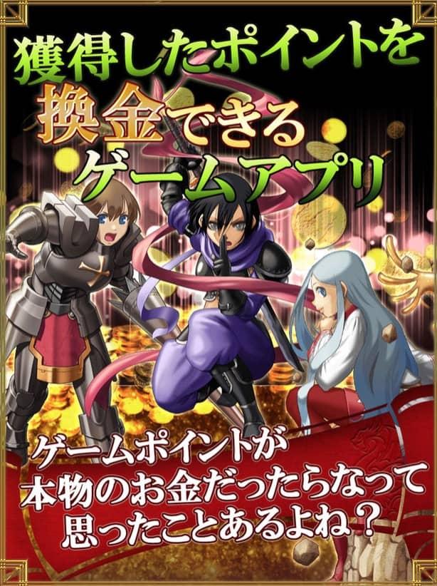 懸賞RPGの背景画像
