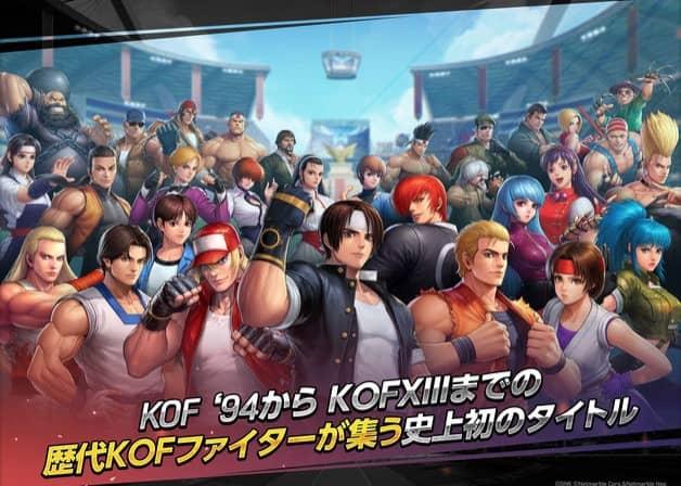 KOF ALLSTARS背景画像