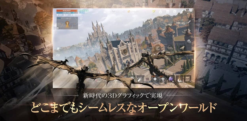 リネージュ2Mの背景画像