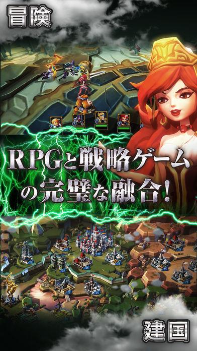 戦略ゲームとRPGゲーム両方遊べる