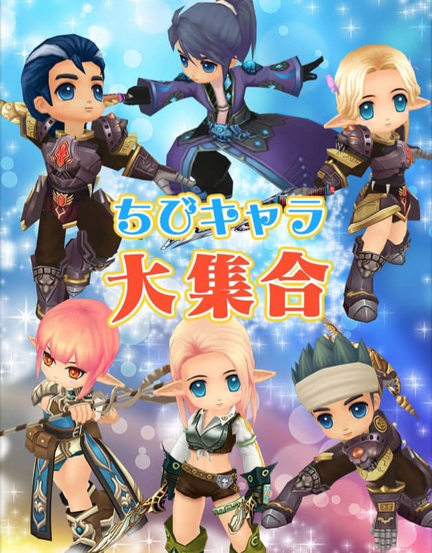 Luna M背景画像