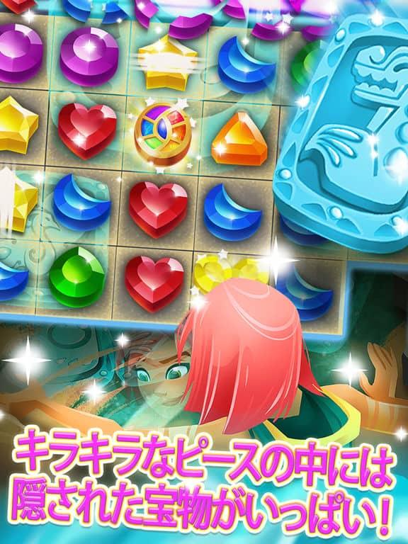 宝石パズルアプリ紹介