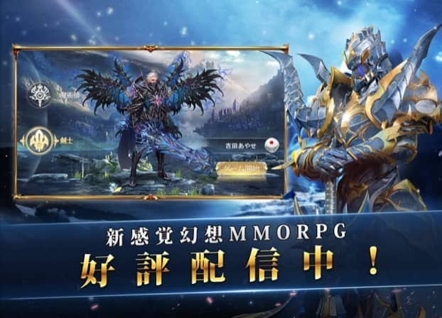 魔剣伝説の背景画像