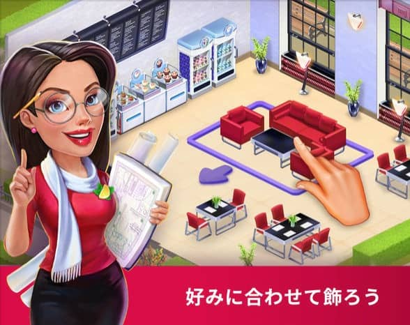マイカフェの背景画像