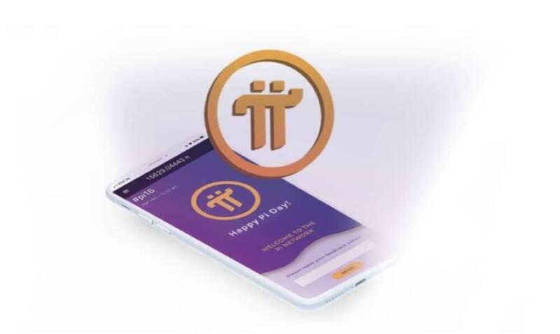 Pi Networkの背景画像