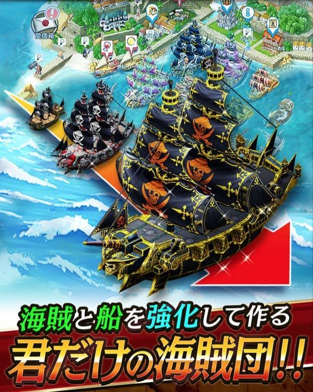 海賊船の強化
