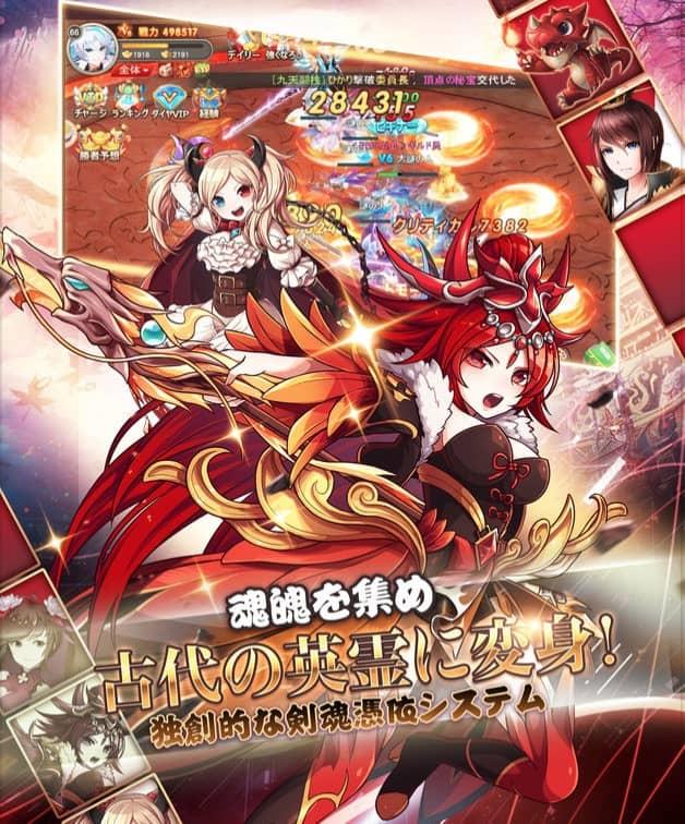 神剣のバクヤ背景画像